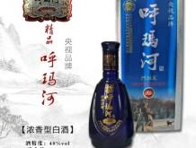 大兴安岭呼玛河酒系列