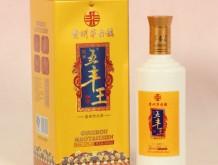五丰王黄瓶