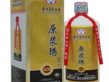 茅乡珍藏酒系列