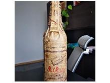 双魔魔酒460ml瓶装