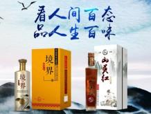 亳州市百水坊酒业有限公司