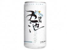 五大连池宝泉啤酒饮品有限责任公司