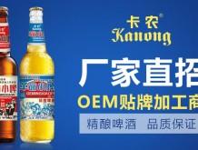 青岛金品酒业(银池啤酒)有限公司