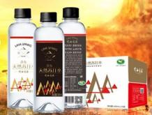 火山鸣泉生态科技有限公司