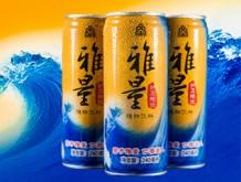 江苏清维饮料有限公司 (雅量解酒饮料)