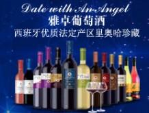 南京焕然酒业有限公司