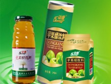 郑州贵人健康饮品有限公司