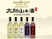 大别山米酒全国营销中心