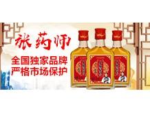广东信德酒业张药师五鞭枸杞酒全国招商