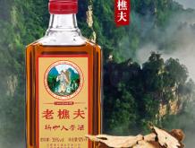 云南樵夫酒业有限公司