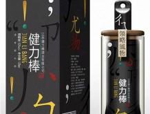 江苏致百年酒业有限公司