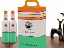 陕西千君渡酒业有限公司