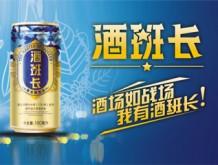 江苏补给线饮料有限公司