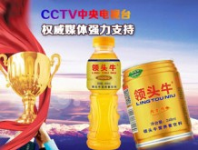 杭州领头牛生物科技有限公司