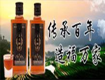 宁陵龙翔露酒有限公司