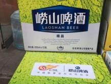 青岛崂山精品啤酒500毫升12瓶箱装