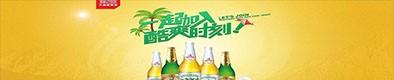 江苏大富豪啤酒有限公司