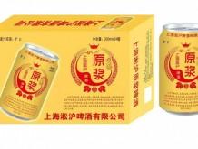 上海淞沪啤酒原浆8°P330mlx24