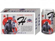 淞沪啤酒纪念版