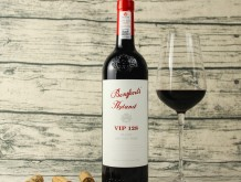 奔富海兰贵宾VIP128干红葡萄酒