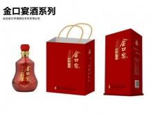 金口宴·典藏V3  金口宴酒系列