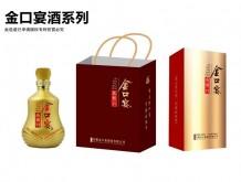 金口宴·典藏V9  金口宴酒系列