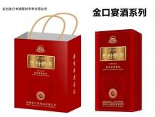 金口宴·年份粮液(20) 金口宴酒系列