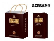 金口宴·年份粮液(30)金口宴酒系列