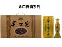 金口宴酒(五年) 金口宴酒系列