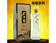 金口宴酒(18)  高瓶系列