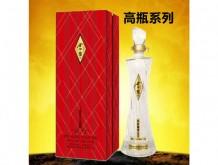 金口宴酒·年份粮浆1996  高瓶系列