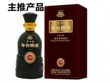 金口宴·年份粮液(30)主推产品