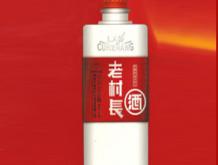 黑龙江老村长酒业公司