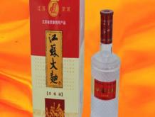 江苏洋河国鼎酒业有限公司全国招商总部