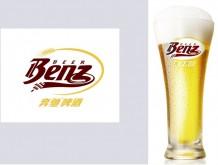 奔驰啤酒 酒杯
