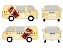 面包车广告