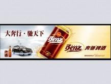 系列主题广告