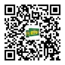 [荷花啤酒]广东立威荷花啤酒技术有限公司