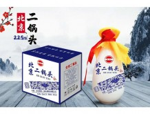 北京二锅头酒42%vol 225ml