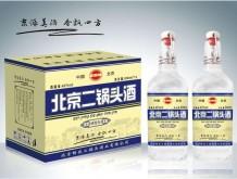 北京二锅头酒42%vol 500mlx12