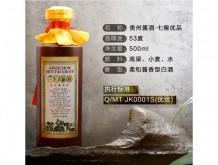 贵州酱酒·七窖优品