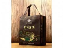 贵州酱酒·七窖高档手提袋