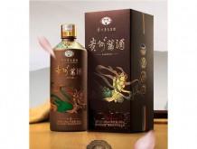 贵州酱酒·七窖53%vol 500ml