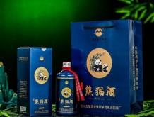 熊猫酒53%vol 500ml