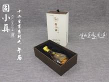 固小真酒·十二生肖系列之午马30%vol 130ml