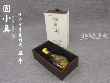 固小真酒·十二生肖系列之丑牛30%vol 130ml