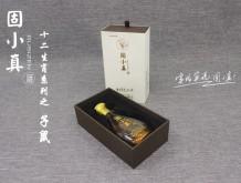 固小真酒·十二生肖系列之子鼠30%vol 130ml