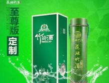 花瑶至尊定制版 竹筒酒盒装