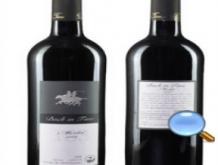澳洲红酒1