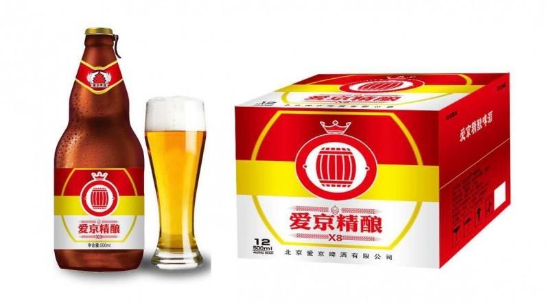 爱京啤酒代理